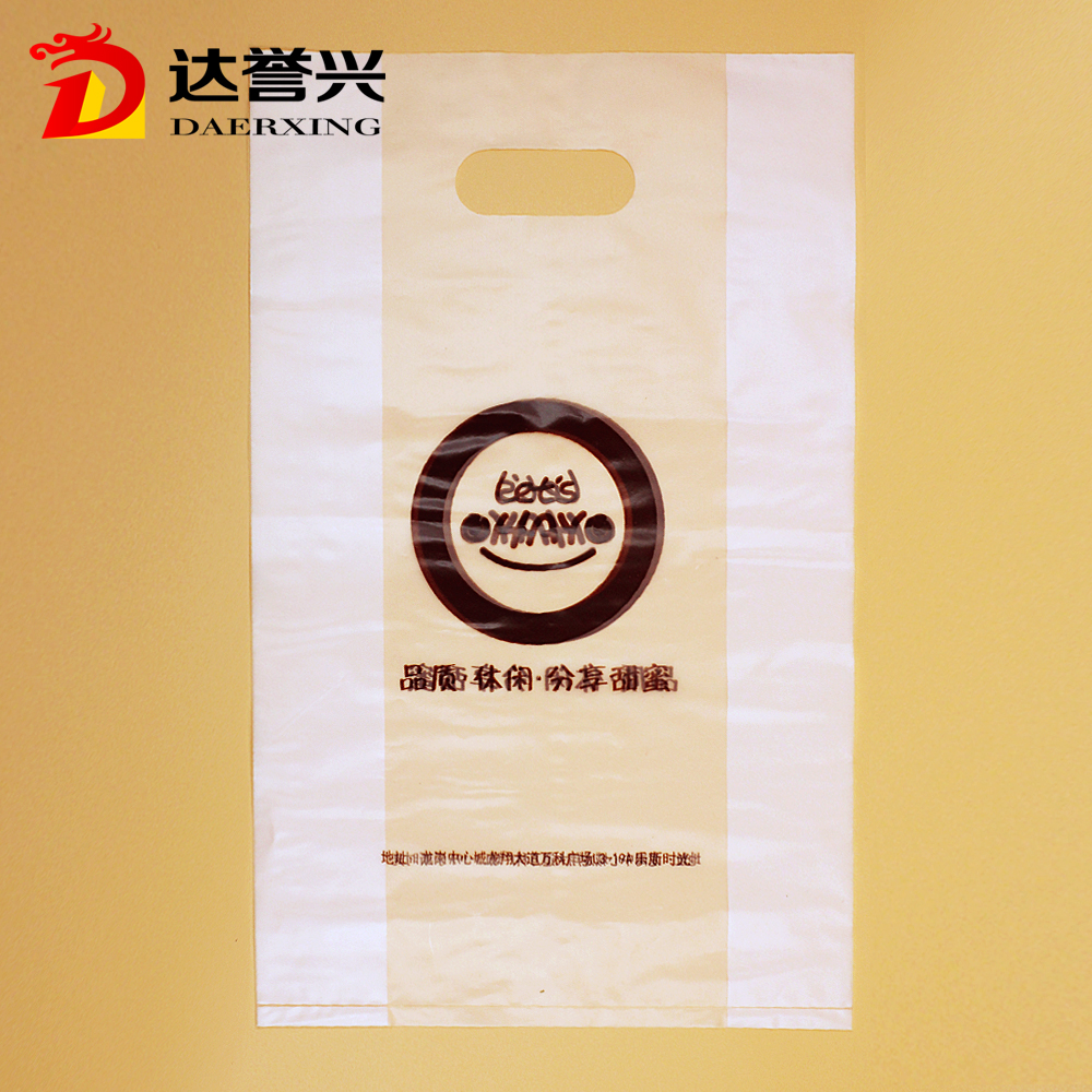 China factory wholesale cheap baby cosmetic packaging recycle plastic bag