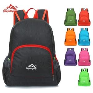 eeb83fc97d8c Foldable Hiking Backpack