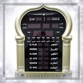 2018 Factory Price Digital Muslim Prayer Time Azan Decorative Gift Wall  Azan Clock - Buy Azan Wall Clock,Wall Clock Digital Muslim Prayer  Time,Islamic
