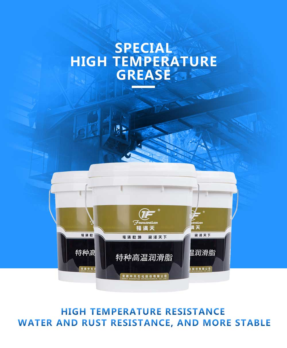 600 Degree Celsius LEARNBER Ultra- High Temperature Synthetic Grease