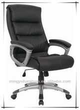 Leather Office Chair High End Office Furniture, Leather Office ...