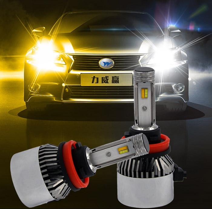 led fog lamp-1.jpg