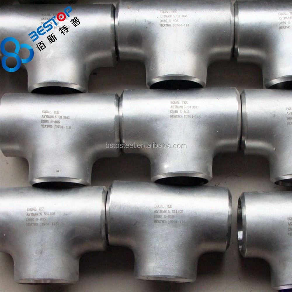 UNS S31803 Seamless / Welded Equal Tee ASTM A815 Duplex Stainless steel