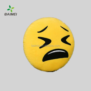Lovely Soft Plush kids Emoji Pillow skin For Children Gift