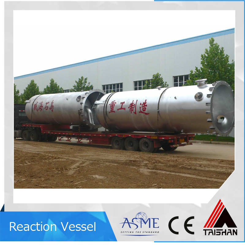 All Normal Sizes Biodiesel Reactors