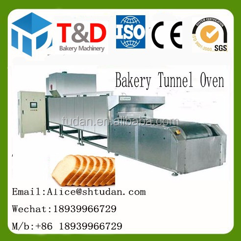 T&D Professtional baking oven--Shanghai Tudan Industrial bread baking oven for bread ,tunnel oven on sale factory price