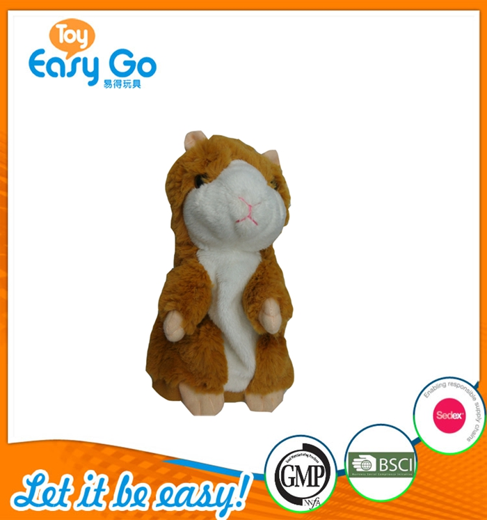 New children gifts of plush brown squirrel with white tripe