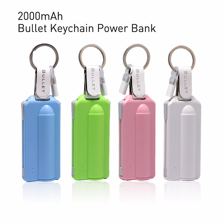 2000mah portable key chain power bank mini design with real capacity outdoor external power support