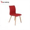 Free Sample Different Covered Red Colored Restaurant Used Coloured Dining Chair