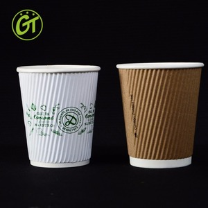 Custom Paper Moka Chocolate Milo Frozen Yogurt Mix Drink Cups
