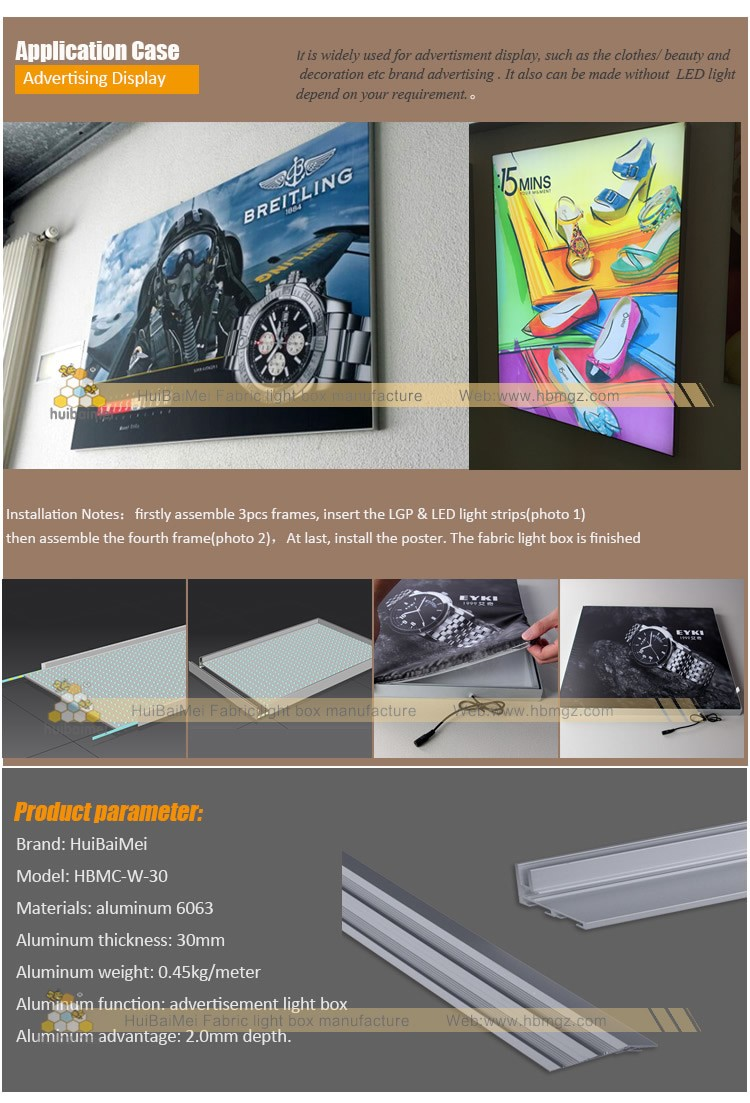 Best Quality LED Backlit Lightbox, Aluminum Profile Tension Fabric Light Box