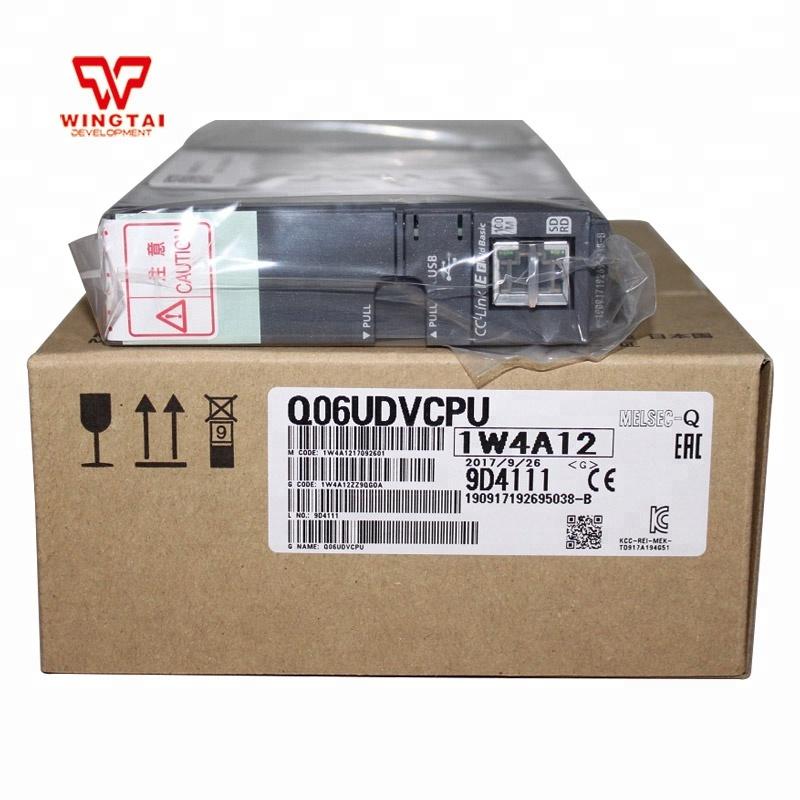 Q06UDVCPU японский оригинальный Mitsubishi универсальный высокоскоростной процессор