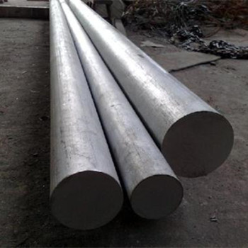 High quality S45C round bar steel