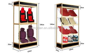 Exhibition Stand Cases : High quality carmart display cases supplies automotive cushion model
