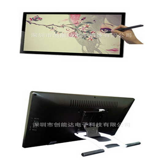 Capacitive Touch-Screen Monitor 21.5 inch