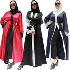 Front Open Islamic Ladies Fashion Abaya With White Pearl