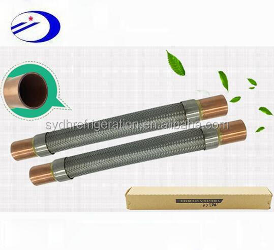 compressor copper tubeanti-vibration pipeanti-vibration pipe Vibration Eliminator