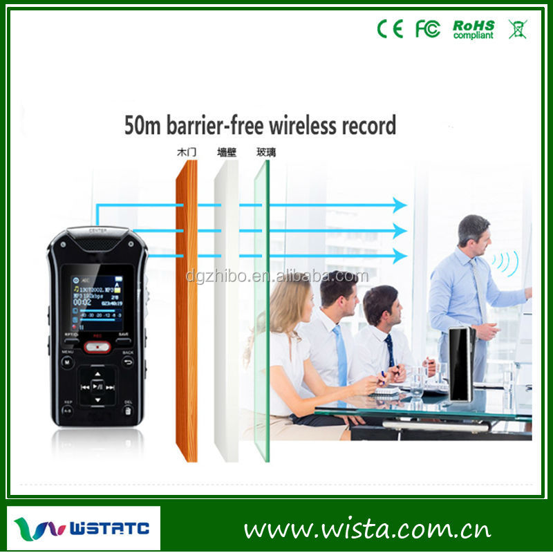 Professional smallest wireless voice recorder with noise reduction function