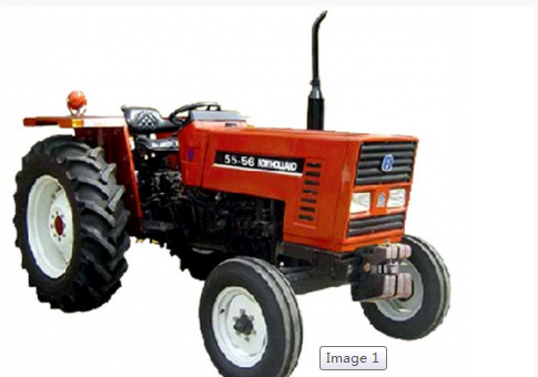 Fiat New Holland Tractor Nh 480 (brand New Tractor) - Buy Fiat New Holland  Tractor,Brand New Tractor,Tractor Product on Alibaba.com