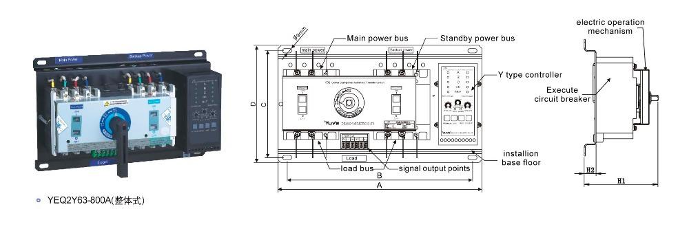 yeq2f63 socomec change over switch ats automatic power rh alibaba com Socomec Inc Socomec Philippines