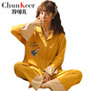Chunker Pyjamas in Autumn and Winter, Long Sleeve 100 Cotton Loose Sweet and Lovely Home Suit for Women