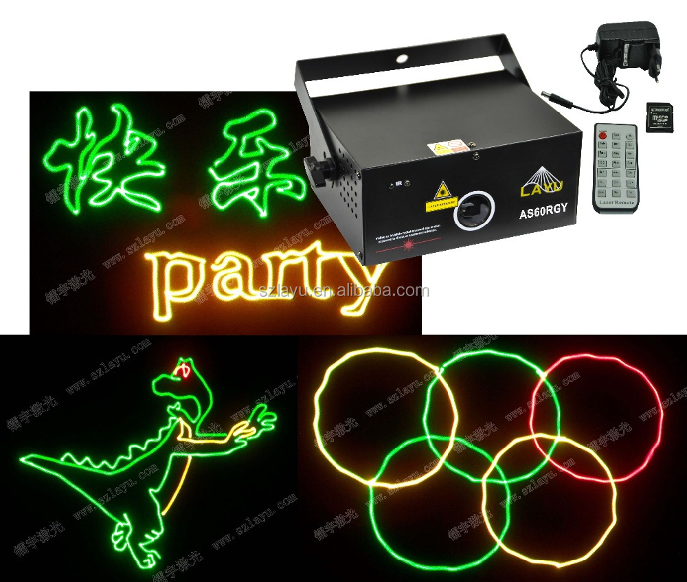 RGY animation laser light with SD card Christmas mini disco party laser light