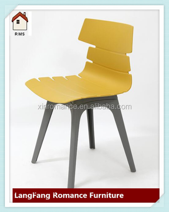 vip us leisure yellow color nice pictures of plastic chair