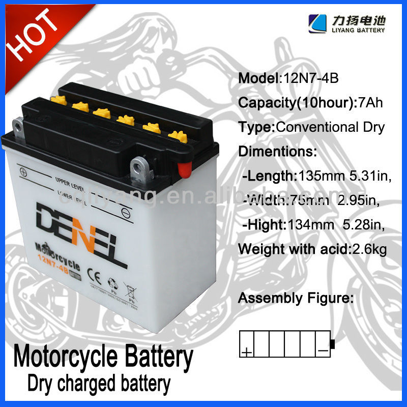 12N7-4B motorcycle battery for lawnmower