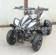 pull start 49cc Kids ATV with 2-stroke engine/kids toy/toy gifts/50cc quad bike