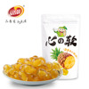 pineapple fruit flavored ball shape jelly candy