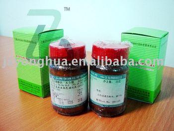 Cas 547-58-0 Methyl Orange