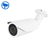 <span class=keywords><strong>Gezicht</strong></span> Tracking Glasvezel Surveillance IP Camera