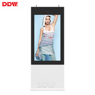 "Customized Design 43"" 49"" 55"" 60"" waterproof outdoor lcd screens ip65 1500 nits outdoor lcd monitor for advertising display"