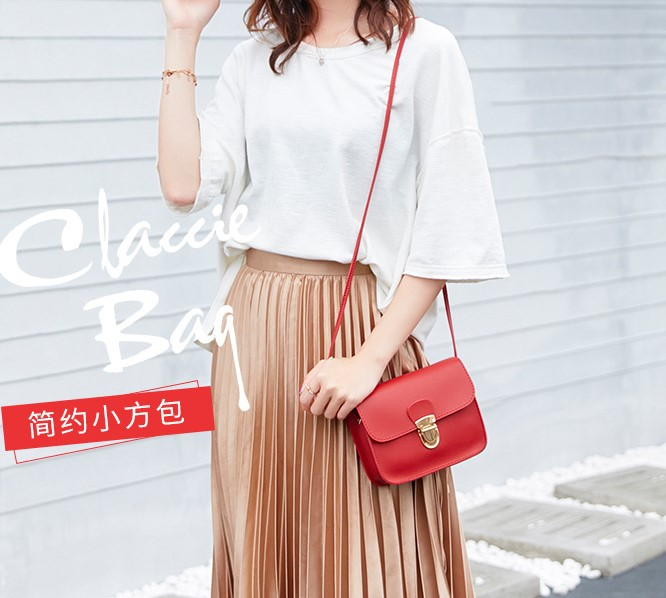 Popular  Women Handbag 2019 Fashion Mini Square Bag