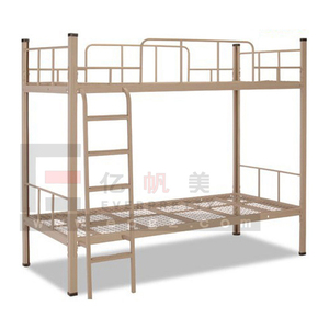Kids Bed Bunk Slide Kids Bed Bunk Slide Suppliers And Manufacturers