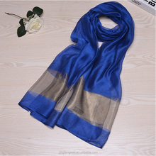 China Wholesale Fashion female real silk scarf