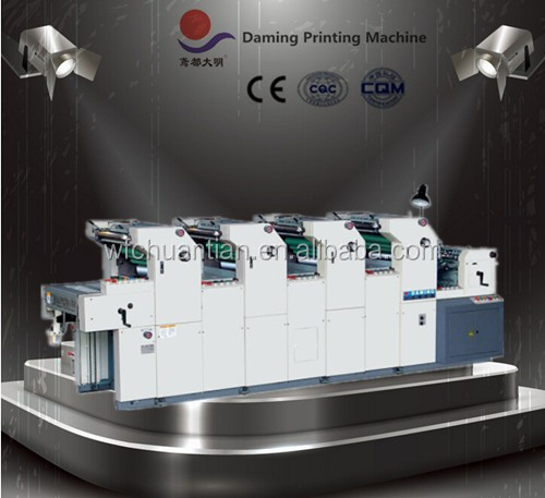 DM456LII 4 color heidelberg gto 46 offset printing machine