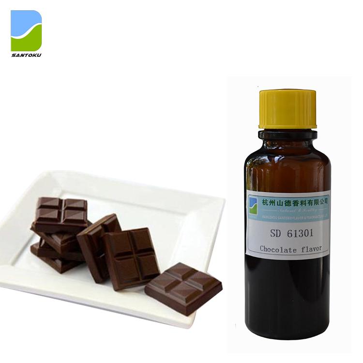 食品の風味卸売価格チョコレート集中香味エッセンスチョコレート風味 sd 61301