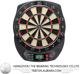 BIGBANG SPORTS 2017 new design ROHS CE approved digital electronic dart board for france market