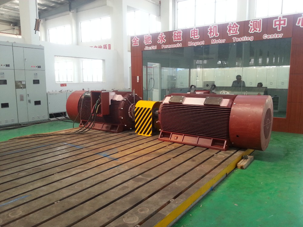 the electric current for ball mill Thank you for your interest in zhengzhou hengxing if you have any questions, please contact us by the following ways your contact information will be kept confidential.