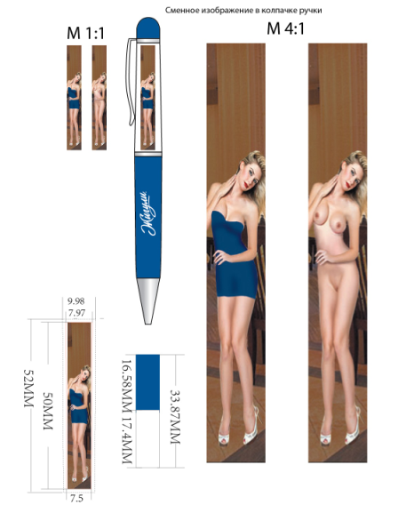Custom women take off clothes liquid pen with full color printing 2D floater floating liquid pen for promotion gift
