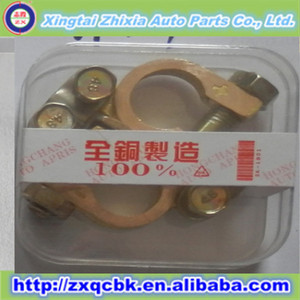 Factory price auto battery terminal/copper battery terminal/car brass battery terminal