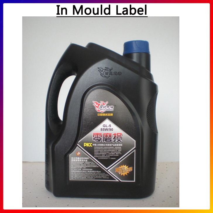 China Supplier In Mould Label Factory Motor Oil Bottle Iml