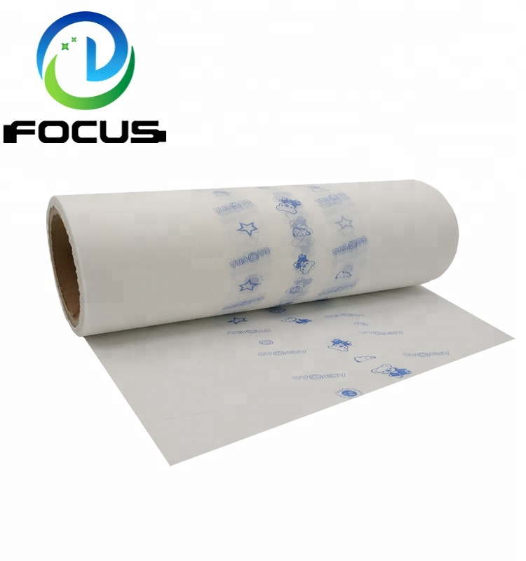 Diaper Printed Plastic PE Backsheet High Shrinkage Rate PE Film, PE Film, Colored Plastic Film