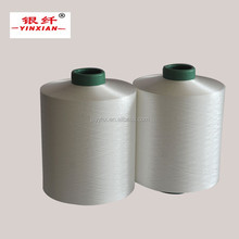alibaba china supplier 450 denier polyester filament bright yarn for fabric curtain