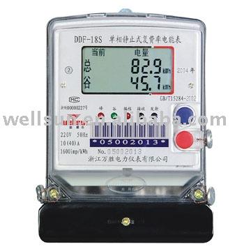 Single Phase Static Energy Meter ( Electric Meter,Prepaid Meter ...