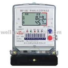 Single Phase Static Energy Meter ( Electric Meter, Prepaid Meter )