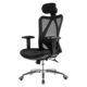 JOHOO heated mesh ergonomic executive office chair