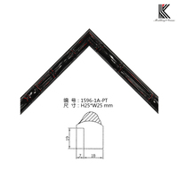 Classic bamboo picture frame moulding black solid wood mirror frame moulding