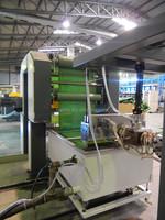 CNRM HDSJ one-step process pp fibrillated artificial grass fiber production machine line